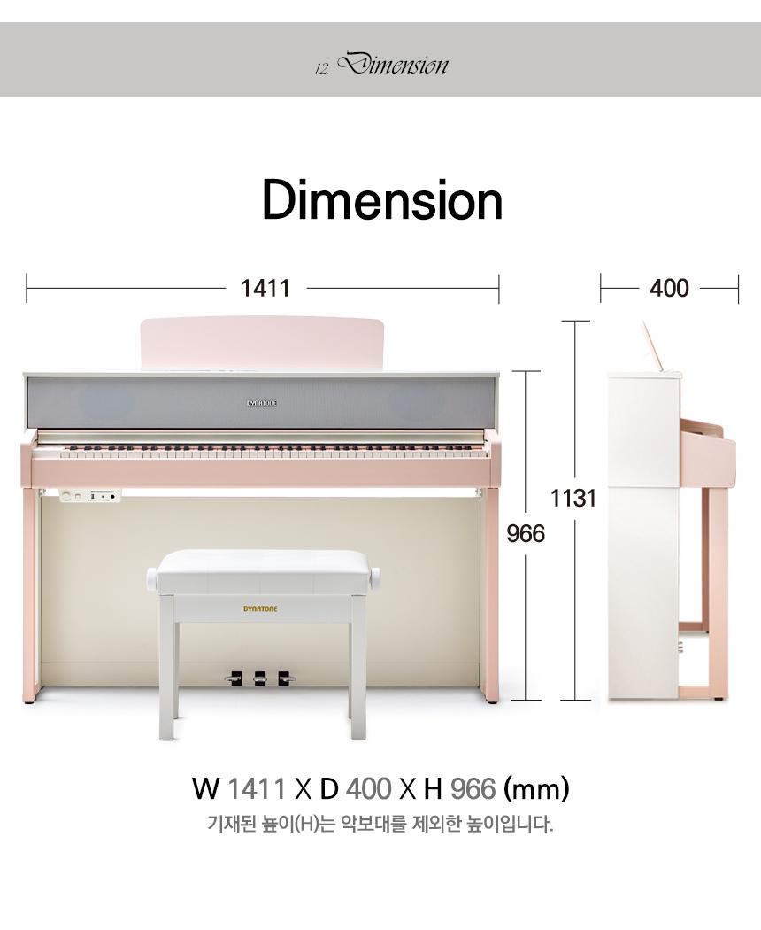 15_dimension.jpg